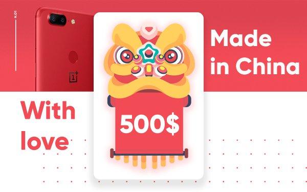 6 лучших смартфонов изКитая до$500