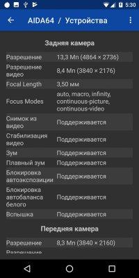 Обзор BQ Jumbo— добротный бюджетный фаблет — Камеры. 3