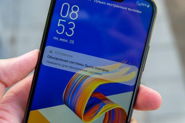 Обзор ASUS ZenFone 5— недорогой флагман — Дисплей. 3