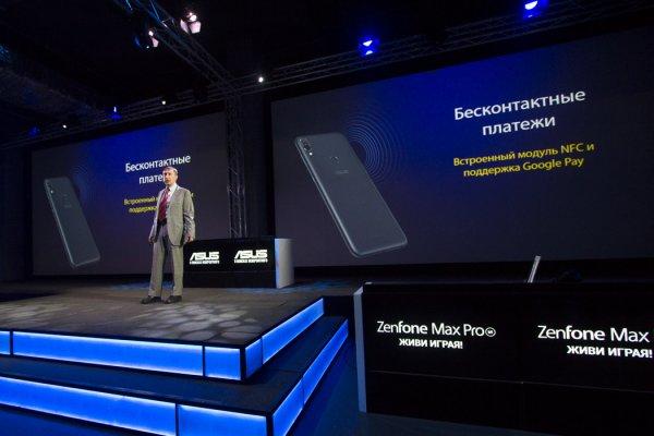 ASUS представили вРоссии смартфон ZenFone Max Pro (M1)