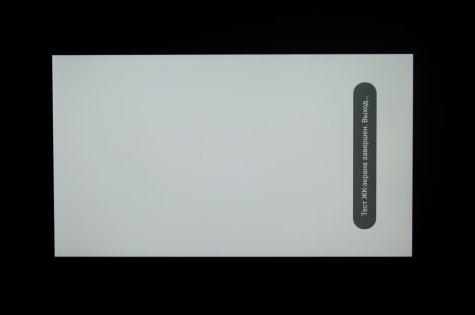 Обзор Neffos N1— неожиданно хорош — Дисплей. 6