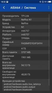 Обзор Neffos N1— неожиданно хорош — Железо. 6