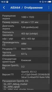 Обзор Neffos N1— неожиданно хорош — Железо. 8