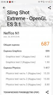 Обзор Neffos N1— неожиданно хорош — Железо. 20