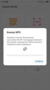 Обзор Neffos N1— неожиданно хорош — Программное обеспечение. 35