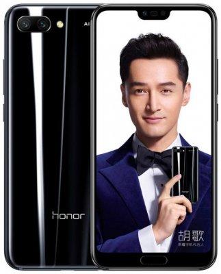 Huawei представила поліпшену версію середнячка Honor 10