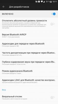 Обзор гарнитуры JVC HA-S70BT-B — Звучание. 2