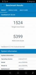 Обзор ASUS ZenFone 5— недорогой флагман — Производительность и ОС. 8