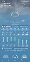 Обзор ASUS ZenFone 5— недорогой флагман — Производительность и ОС. 13