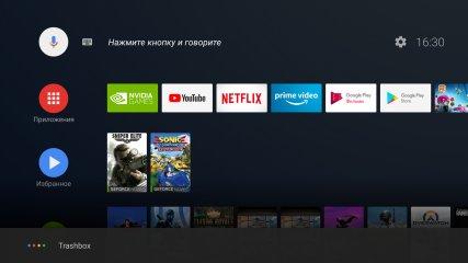 Nvidia Shield TV: облачный гейминг— новый уровень — Программное обеспечение. 6