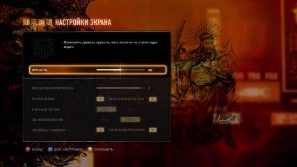 Nvidia Shield TV: облачный гейминг— новый уровень — Игровые возможности. 26