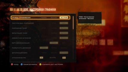 Nvidia Shield TV: облачный гейминг— новый уровень — Игровые возможности. 27