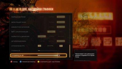 Nvidia Shield TV: облачный гейминг— новый уровень — Игровые возможности. 28
