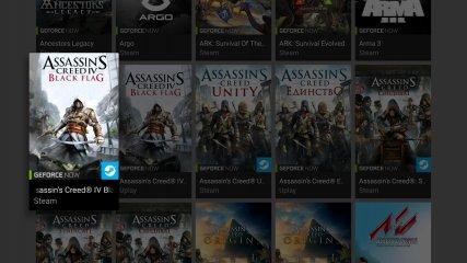 Nvidia Shield TV: облачный гейминг— новый уровень — Игровые возможности. 17