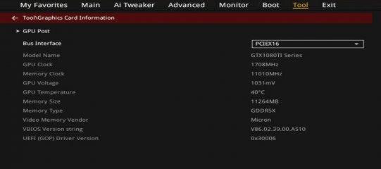 Обзор материнской платы ASUS ROG Strix X470-I Gaming — Внешний вид. 37