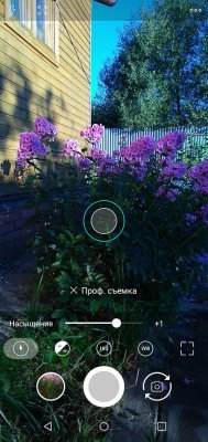 Просто космос: обзор BQ Universe — Камеры . 10