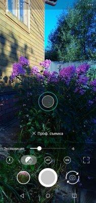 Просто космос: обзор BQ Universe — Камеры . 11