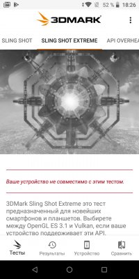 Обзор BQ Next Music— музыкальный смартфон — Железо. 20
