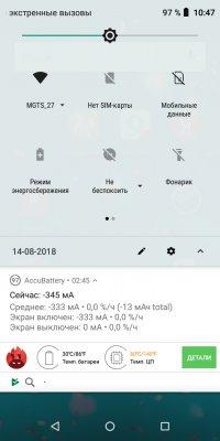Обзор BQ Next Music— музыкальный смартфон — Система и ПО. 6