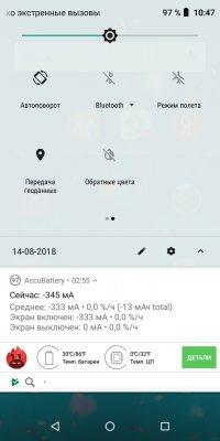 Обзор BQ Next Music— музыкальный смартфон — Система и ПО. 7