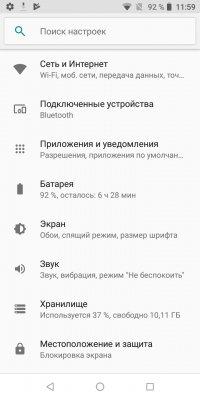 Обзор BQ Next Music— музыкальный смартфон — Система и ПО. 8