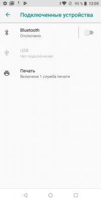 Обзор BQ Next Music— музыкальный смартфон — Система и ПО. 9