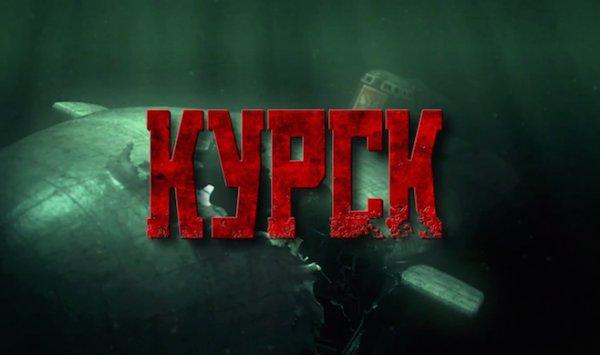 Новый трейлер раскрыл геймплей игры КУРСК