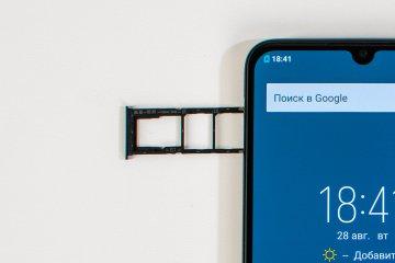 Обзор Vivo V11 иVivo V11i— доступные инновации — Внешний вид. 11
