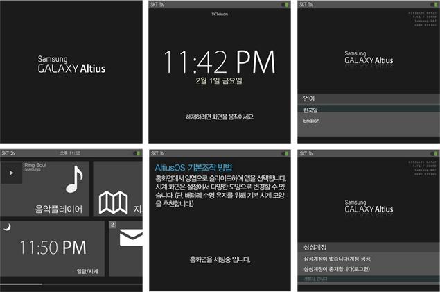 Samsung, скорее всего, тоже работает над часами