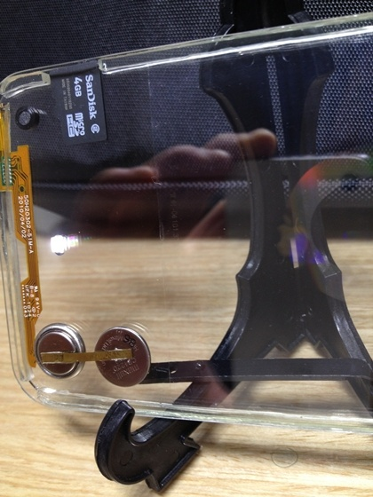 Первый полностью прозрачный смартфон