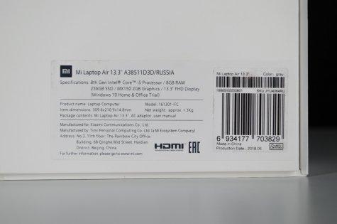 Обзор Xiaomi Mi Notebook Air 13.3 — рабочая машинка — Комплектация. 2