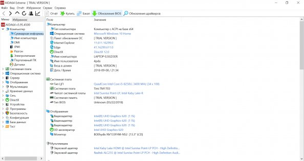 Обзор Xiaomi Mi Notebook Air 13.3 — рабочая машинка — Железо. 1