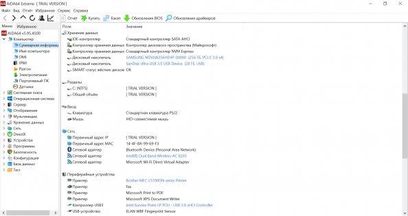 Обзор Xiaomi Mi Notebook Air 13.3 — рабочая машинка — Железо. 2
