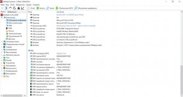 Обзор Xiaomi Mi Notebook Air 13.3 — рабочая машинка — Железо. 3