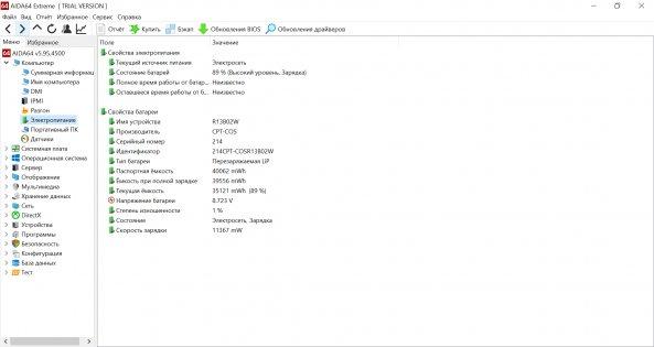 Обзор Xiaomi Mi Notebook Air 13.3 — рабочая машинка — Железо. 4