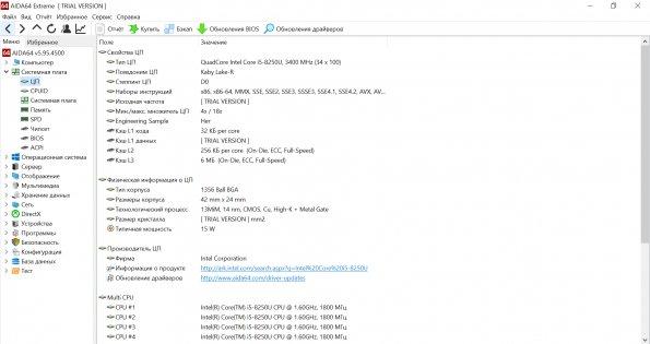 Обзор Xiaomi Mi Notebook Air 13.3 — рабочая машинка — Железо. 5