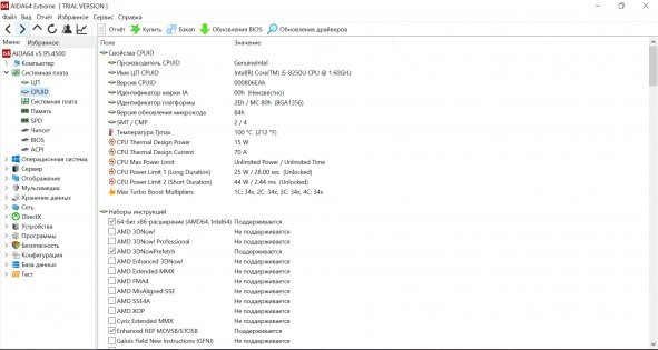 Обзор Xiaomi Mi Notebook Air 13.3 — рабочая машинка — Железо. 6