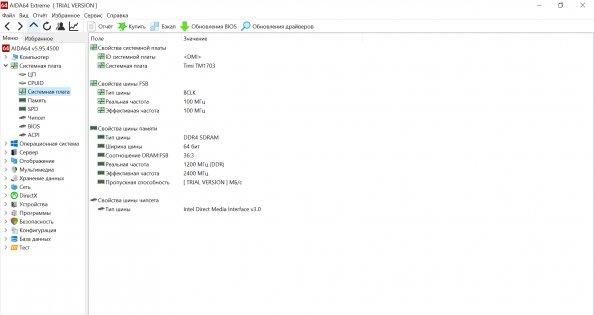 Обзор Xiaomi Mi Notebook Air 13.3 — рабочая машинка — Железо. 7