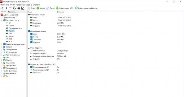 Обзор Xiaomi Mi Notebook Air 13.3 — рабочая машинка — Железо. 8