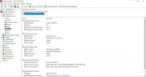 Обзор Xiaomi Mi Notebook Air 13.3 — рабочая машинка — Железо. 10