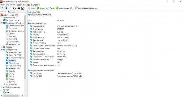 Обзор Xiaomi Mi Notebook Air 13.3 — рабочая машинка — Железо. 11