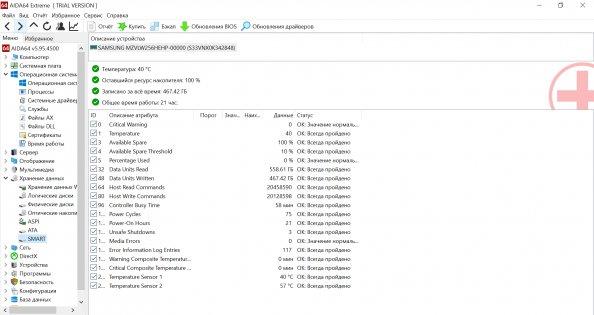 Обзор Xiaomi Mi Notebook Air 13.3 — рабочая машинка — Железо. 12