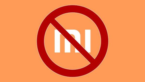 Китайские Xiaomi больше покупать нельзя— наних непоставить глобальную MIUI