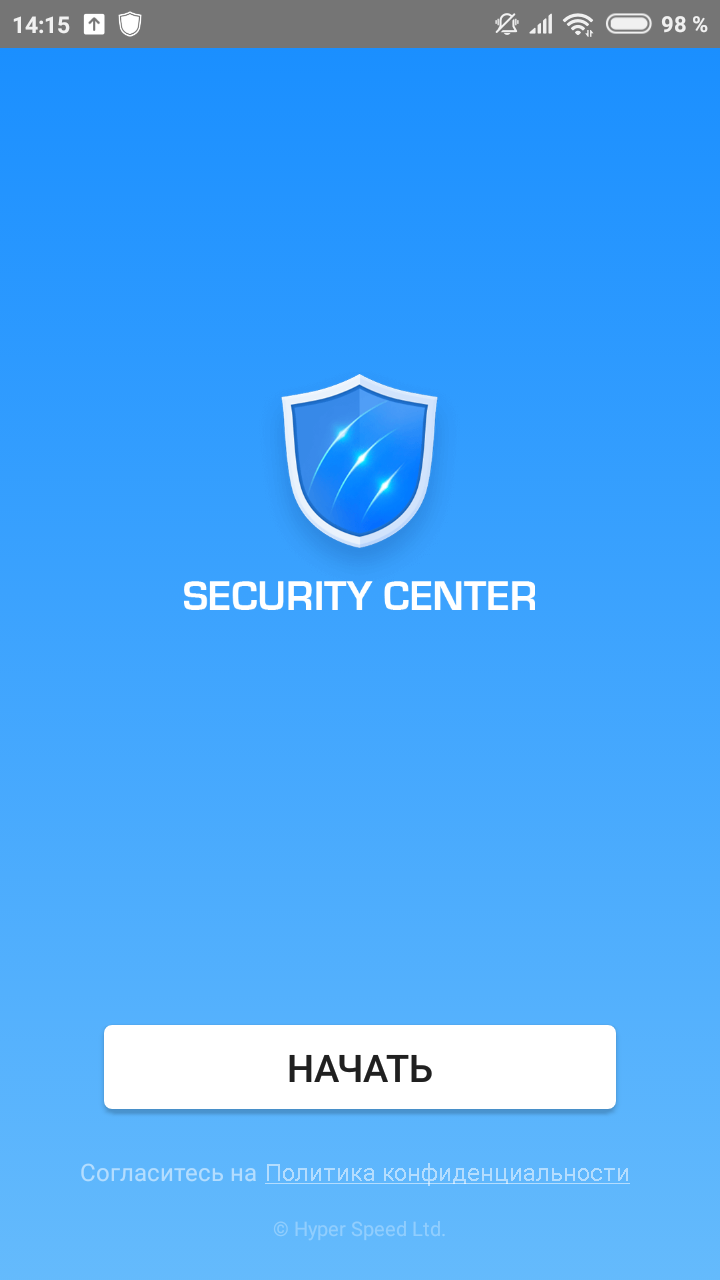 Скачать Security Center 1 4 0 для Android