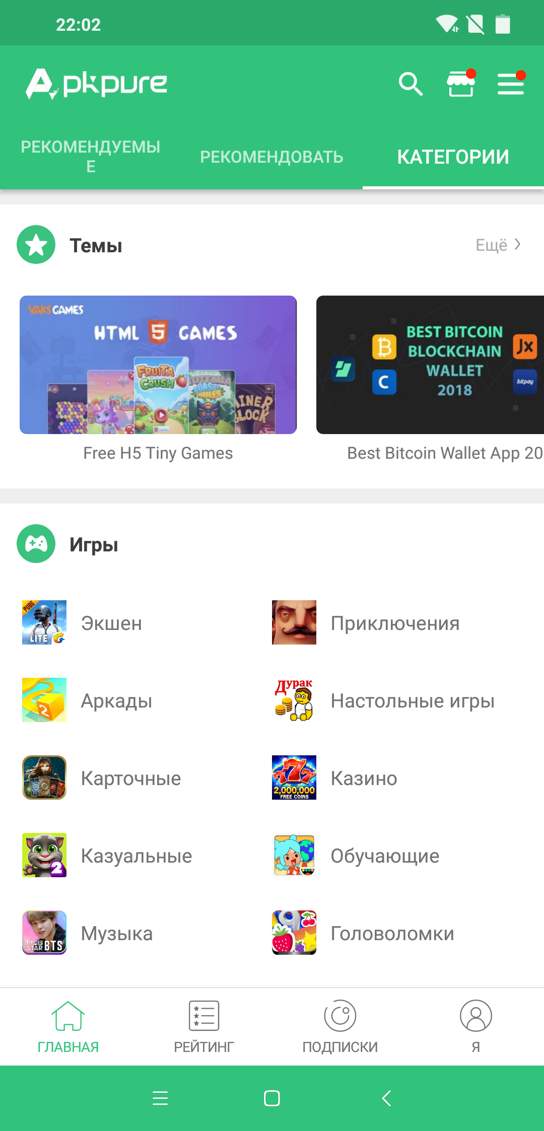 apkpure app download for android games
