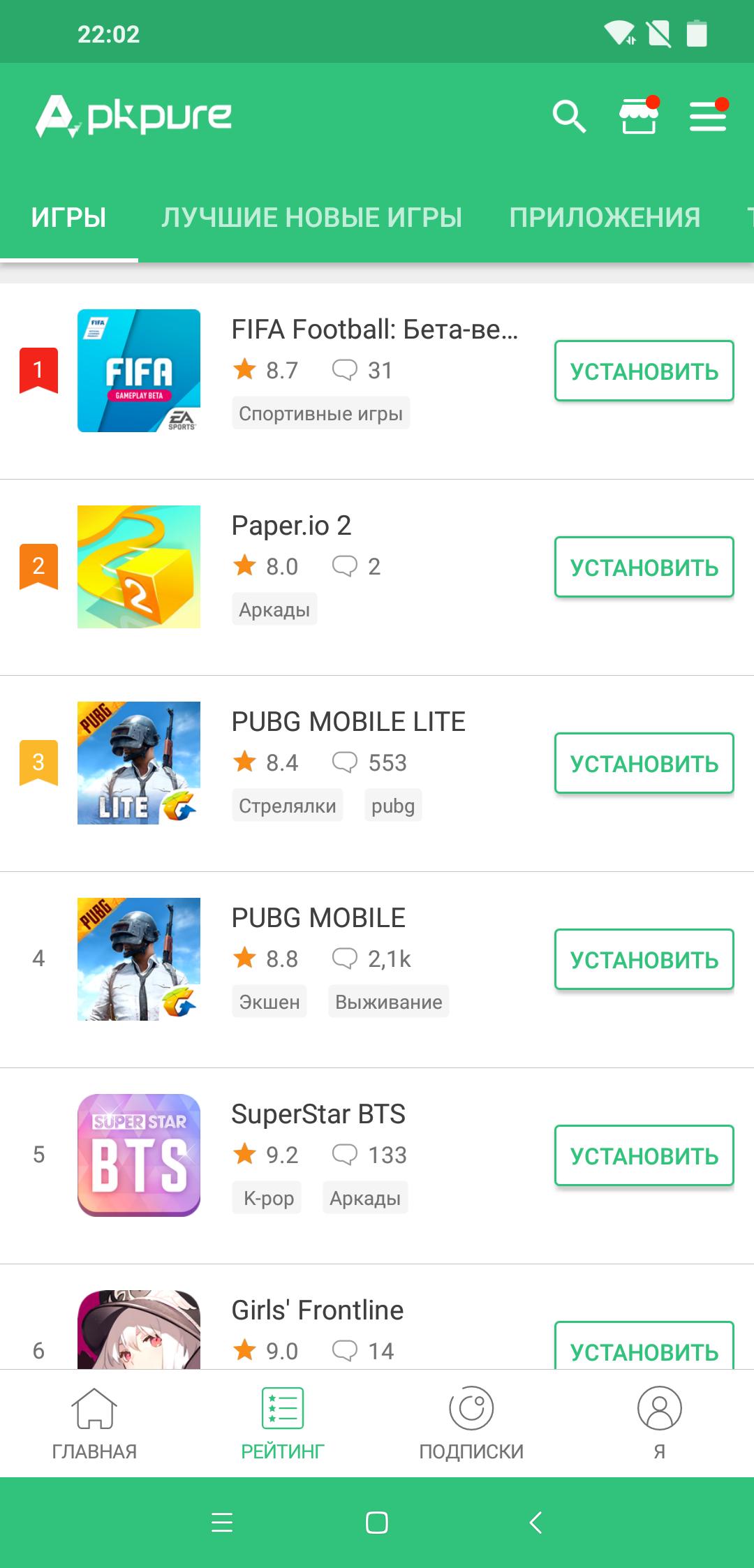 shareit app free download apkpure