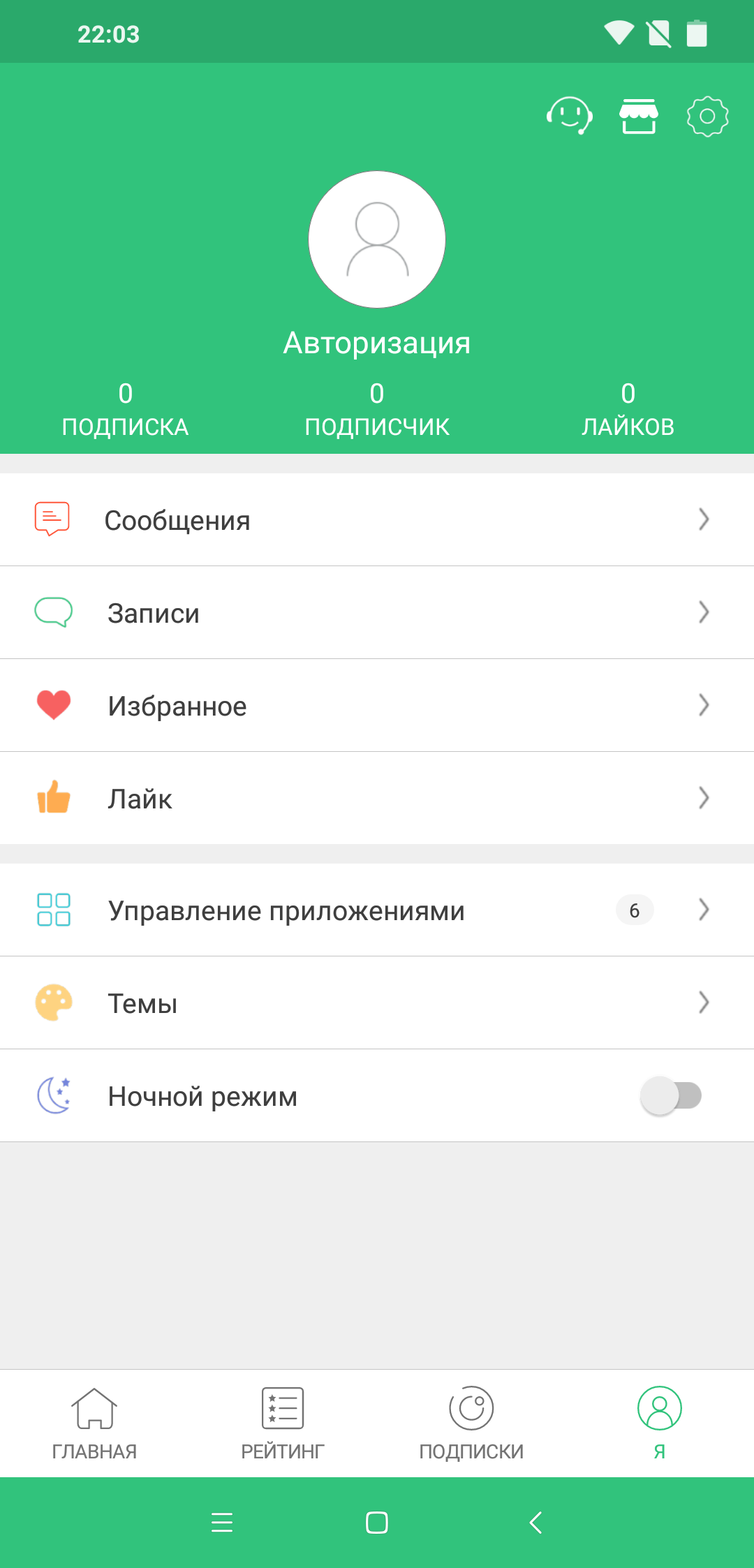 Скачать APKPure 3 11 2 для Android