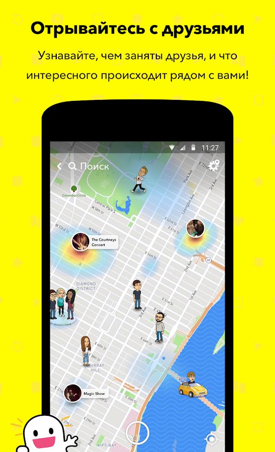 Snapchat apk ios 9
