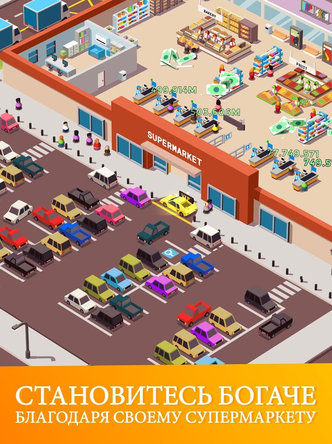 Скачать Idle Supermarket Tycoon 1.4.1 для Android, iPhone ...