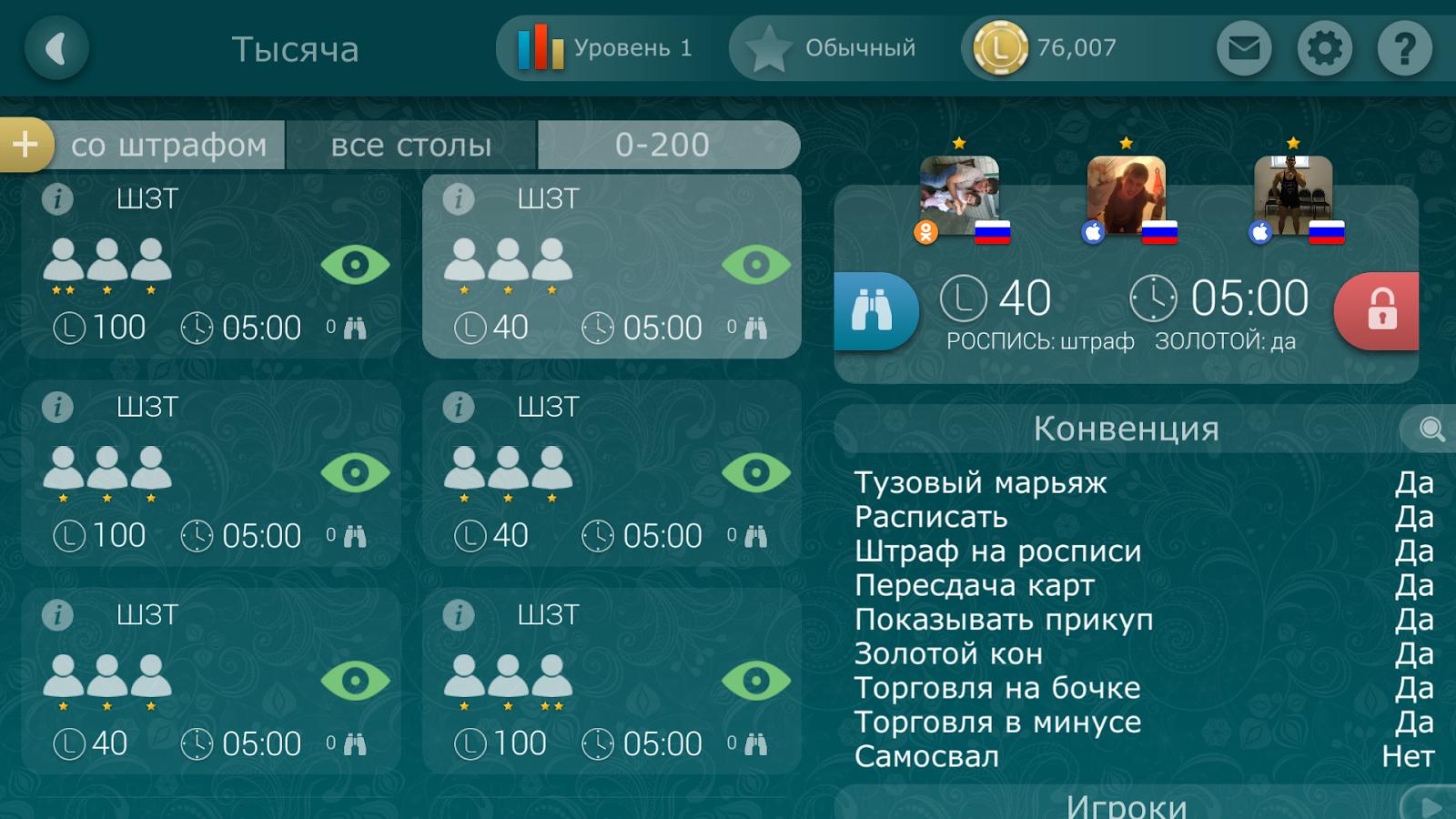 Флеш игры игровые автоматы